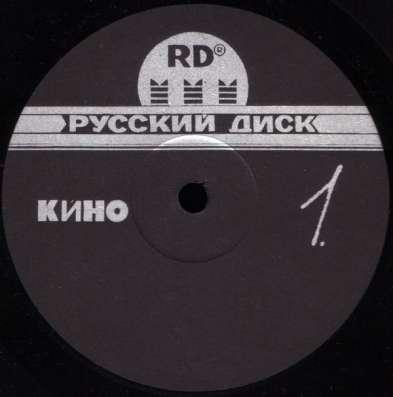 Виниловая пластинка  Кино – Кино (Чёрный альбом)