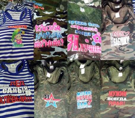 Стильные Детские футболки, майки, шорты в Москве Фото 2