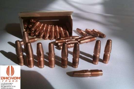 Токопроводящие (токоподводящие) наконечники для MIG/MAG сварки