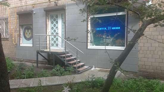 Аренда магазин, офис 45 м2 м. Улица 1905 г. Собственник