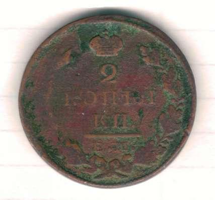 Старая монета, на продажу
