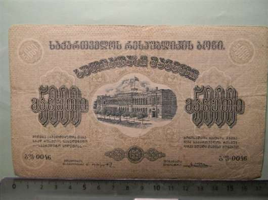 Банкноты Грузии 1919-1922гг, 7 штук в г. Ереван Фото 5