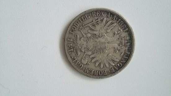Три старинные монеты продаю в Екатеринбурге Фото 5