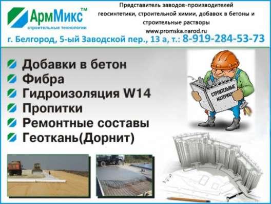Геотекстиль нетканый (дорнит) от 150 г/м2 до 600 г/м2 в Белгороде Фото 2