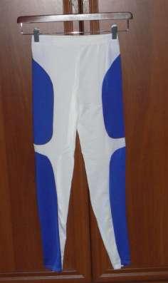 Лосины новые белые+ синий р.40-42
