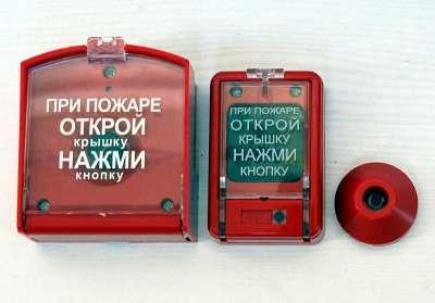 Сигнализация датчики комплектующие в Москве Фото 2