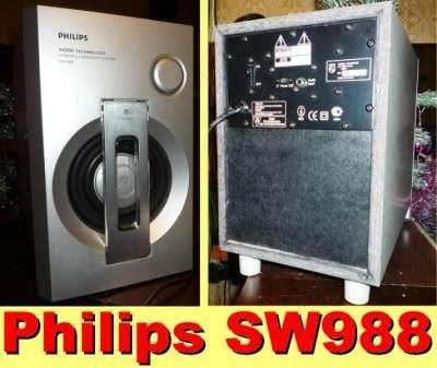 Сабвуфер PHILIPS SW988, активный —