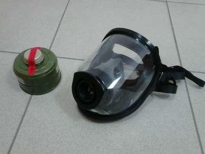 Маска полнолицевая (с фильтром)