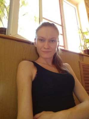 Регина, 46 лет, хочет познакомиться