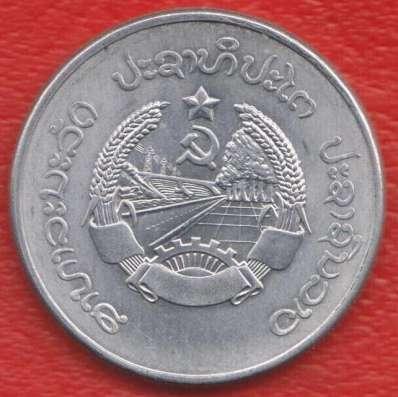 Лаос 50 кип ат 1980 г.
