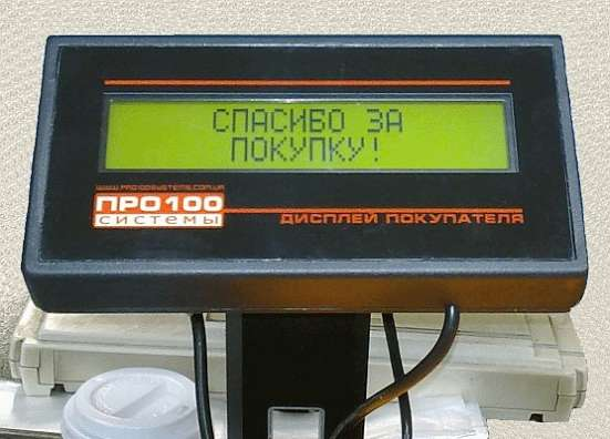 Дисплей покупателя VL220H-CD с интерфейсом USB