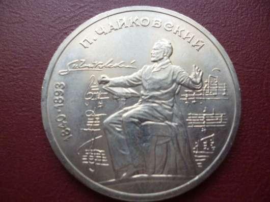 5р 1988 год-все в Москве Фото 1