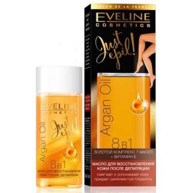 Масло Eveline Just Epic Argan Oil для восстановления