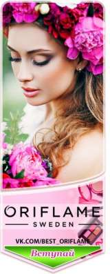 Косметика, парфюмерия, средства для личной гигиены
