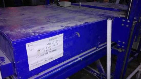 Мембранно вакуумный пресс VPF-2