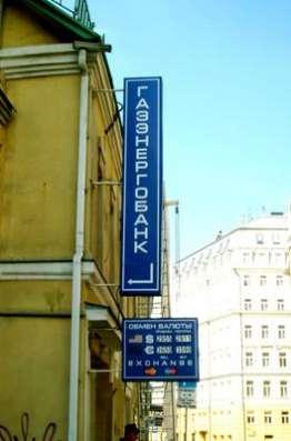 Изготовление вывесок, световых коробов в Москве Фото 2