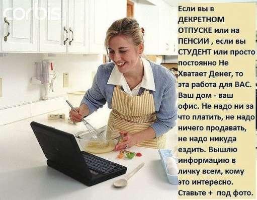 Информационный менеджер интернет магазина