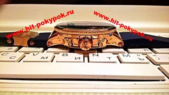 Копия Часы Ulysse Nardin в Саратове Фото 2