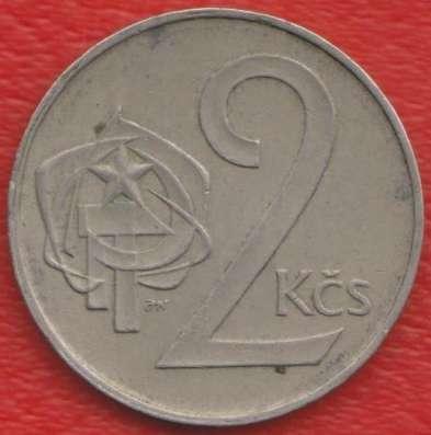 Чехословакия 2 кроны 1980 г.