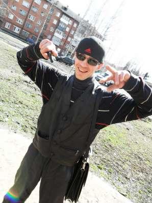 Игорь, 44 года, хочет познакомиться в Новокузнецке Фото 5