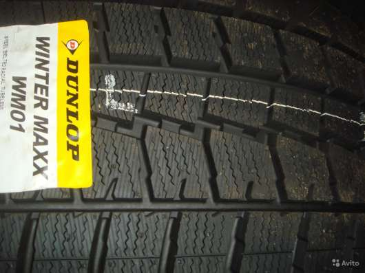 Новые зимние Dunlop 195/65 R15 Winter Maxx WM01
