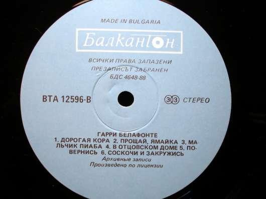 Пластинка винил Harry Belafonte - 20 Golden Greats в Санкт-Петербурге Фото 1