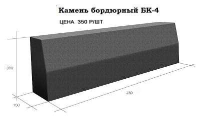 Брусчатка в ассортименте  толщиной 70 мм