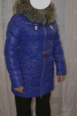 куртку Россия