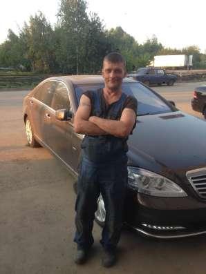 Олег, 43 года, хочет познакомиться