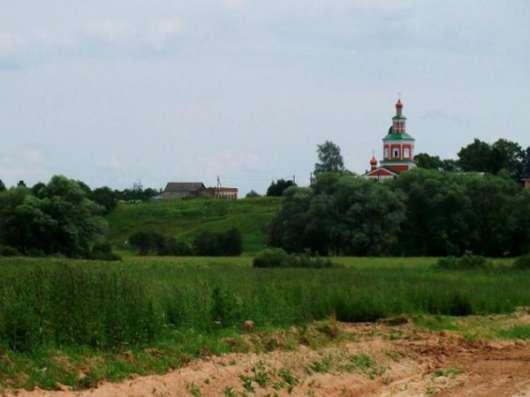 Продается земельный участок 14 соток под личное подсобное хозяйство в дер. улино Можайский р-он 108 км от МКАД по Минскому шоссе. Фото 1