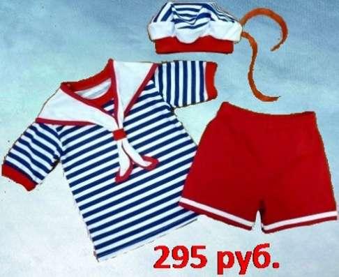 Детская одежда. Производитель