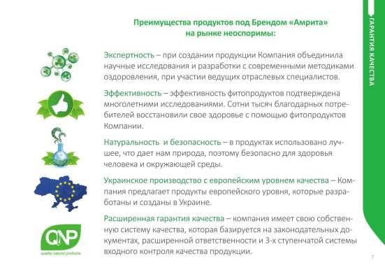 Бесплатная консультация и Доставка по Украине Новой Почтой в г. Днепропетровск Фото 4