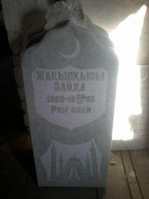 Изготовление памятников в г. Павлодар Фото 4