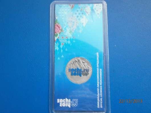 25 рублей-, Sochi-2014 Горы-цветная официальная