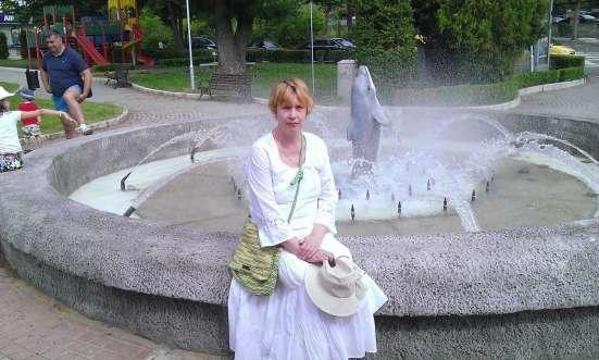 Дистанционный репетитор в Москве Фото 1