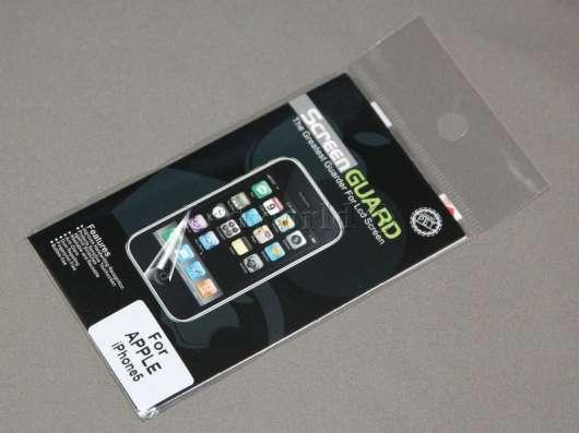 Комплект защиты для iPhone 5 черный карбон+ пленка
