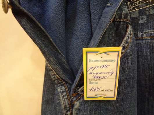 комбинезон, джинсы тёплые в г. Всеволожск Фото 3