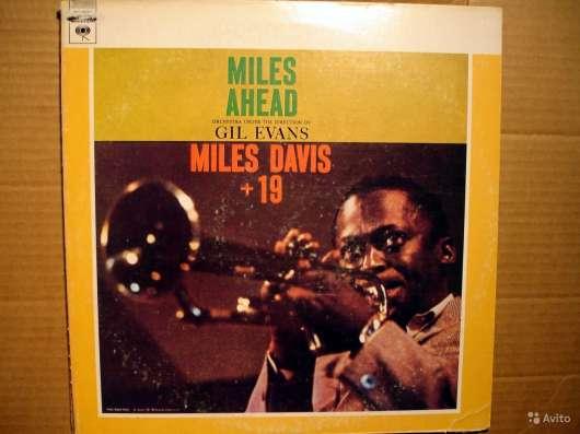 Miles Davis +19 - Miles Ahead