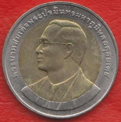 Таиланд 10 бат 2004 г. Компания против наркотиков