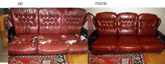 Ремонт и перетяжка мягкой мебели в Омске Фото 3