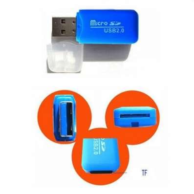Адаптер к Micro SD новый (USB 2.0)