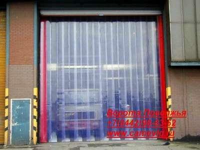 Полосовые завесы ПВХ, силиконовые шторы