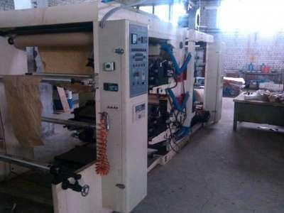 Линия по производству бумажных мешков в г. Балахна Фото 3
