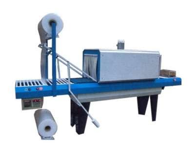 Упаковочное оборудование ТПЦ-550Р  Упаковочный аппарат