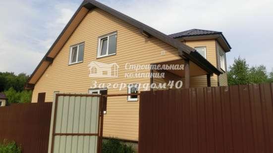 Продажа домов в Боровском районе Калужской области