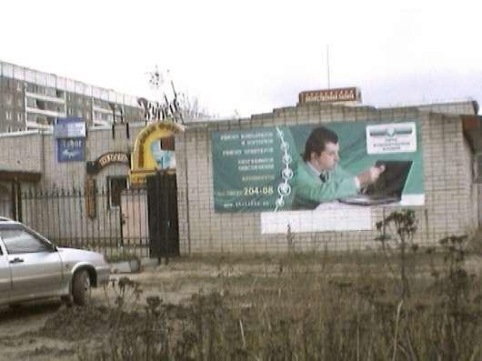 Аренда площади в г. Тутаев Фото 1