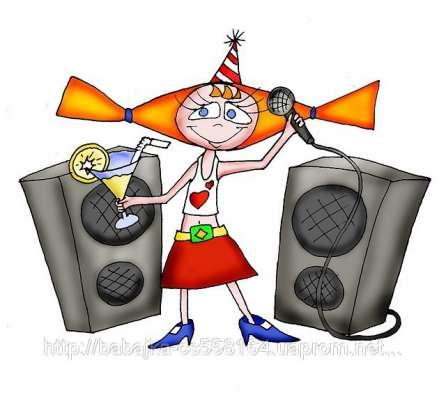 Ди-джей, звукооператор на праздник