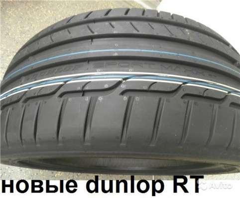Новые Dunlop 245/45ZR17 Sport Maxx RT 95Y в Москве Фото 1