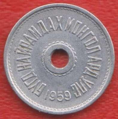 Монголия 1 мунгу 1959 г. в Орле Фото 1