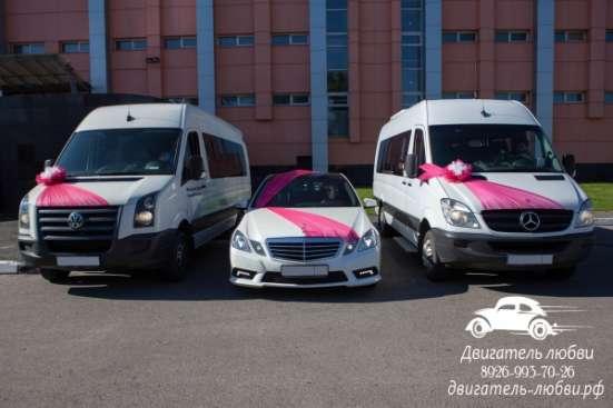 Заказ микроавтобусов в Орехово-Зуево Фото 4